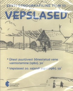 Vepslased DVD