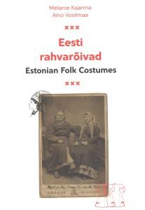 Eesti rahvarõivad
