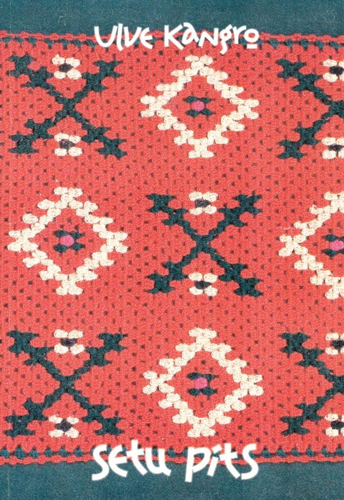 Pitsiraamat - Värviline setu pits