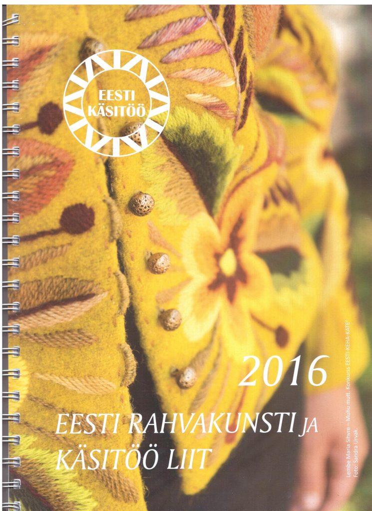 Eesti Rahvakunsti ja Käsitöö Liidu aastaraamat 2016