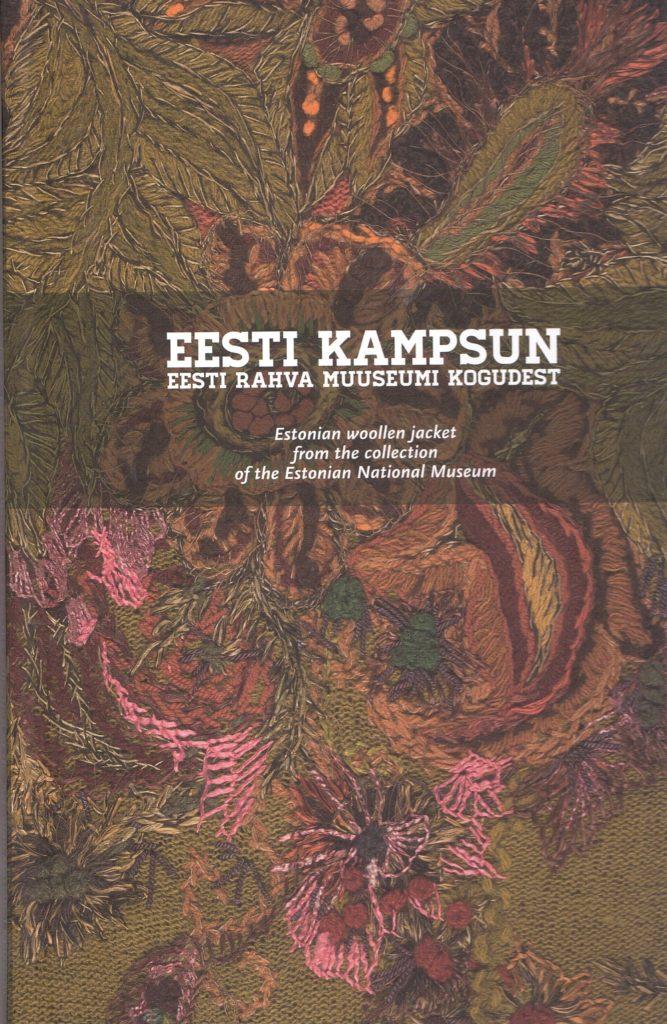 Eesti kampsun Eesti Rahva Muuseumi kogudest