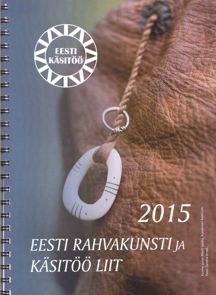 Eesti Rahvakunsti ja Käsitöö Liidu aastaraamat 2015