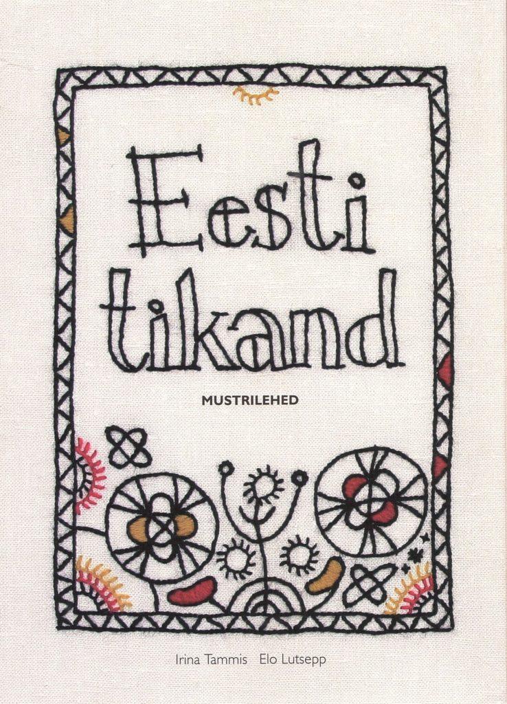 Eesti tikandid. Mustrilehed