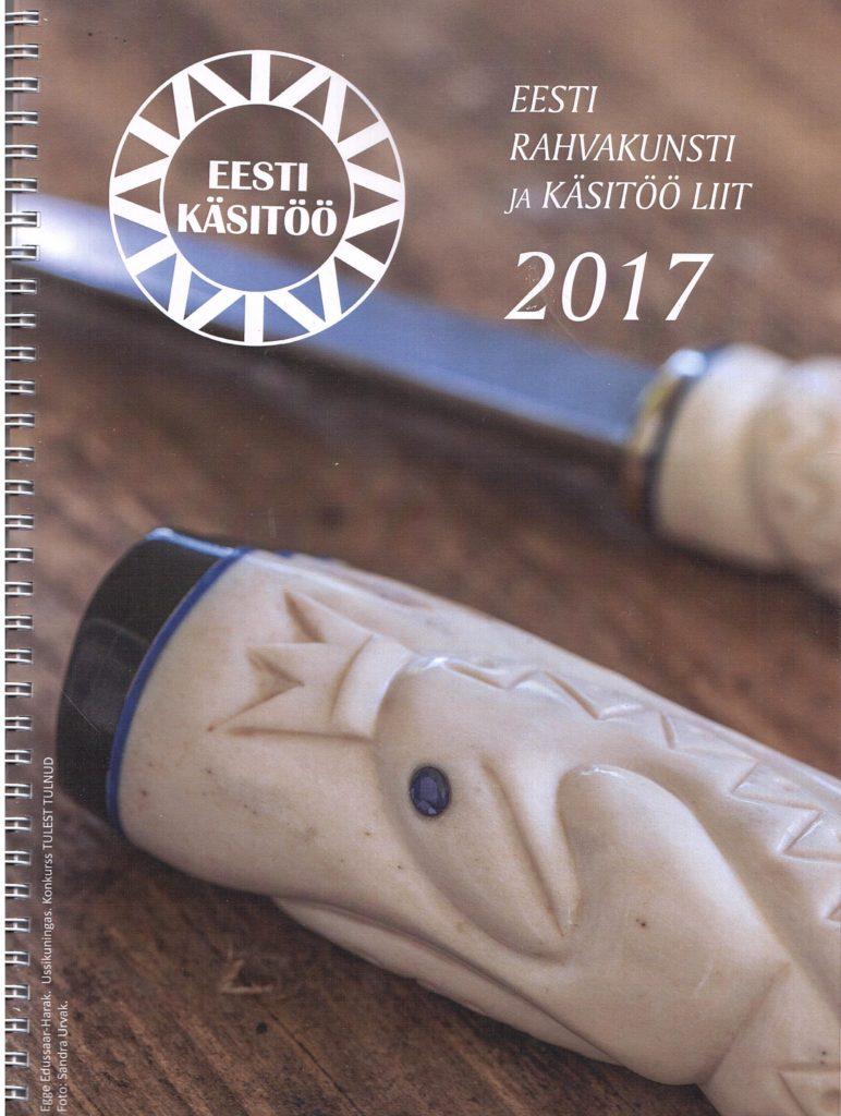 Eesti Rahvakunsti ja Käsitöö Liidu aastaraamat 2017