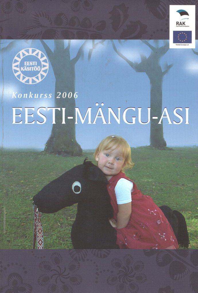 Eesti-mängu-asi