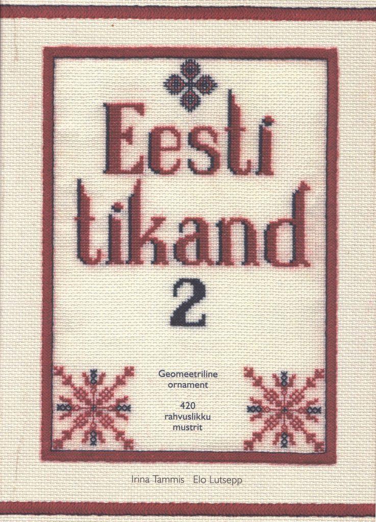 Eesti tikand 2. Mustrilehed