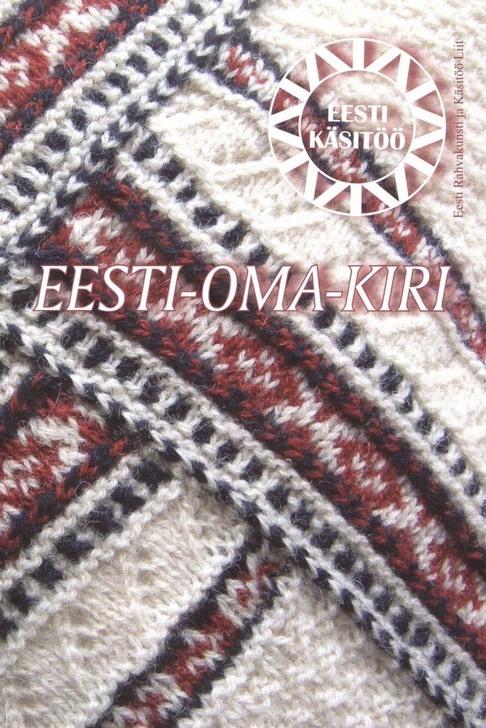 Eesti-oma-kiri