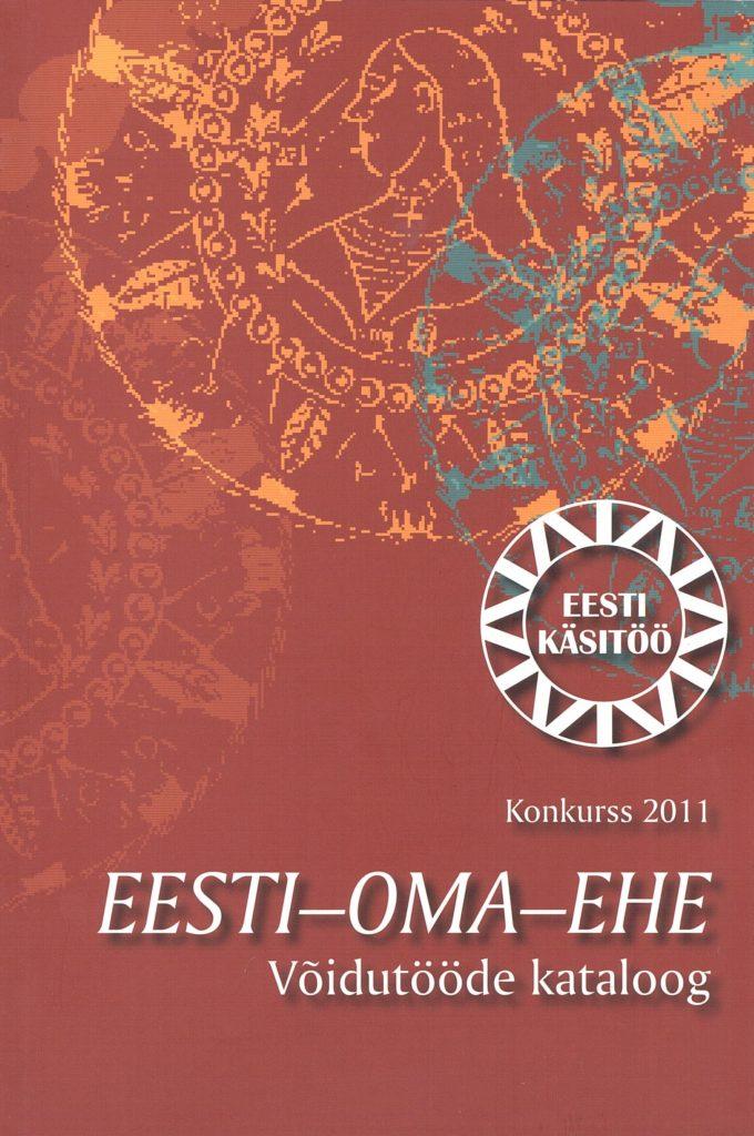 Eesti-oma-ehe