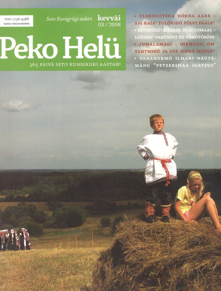 Peko Helü 2008