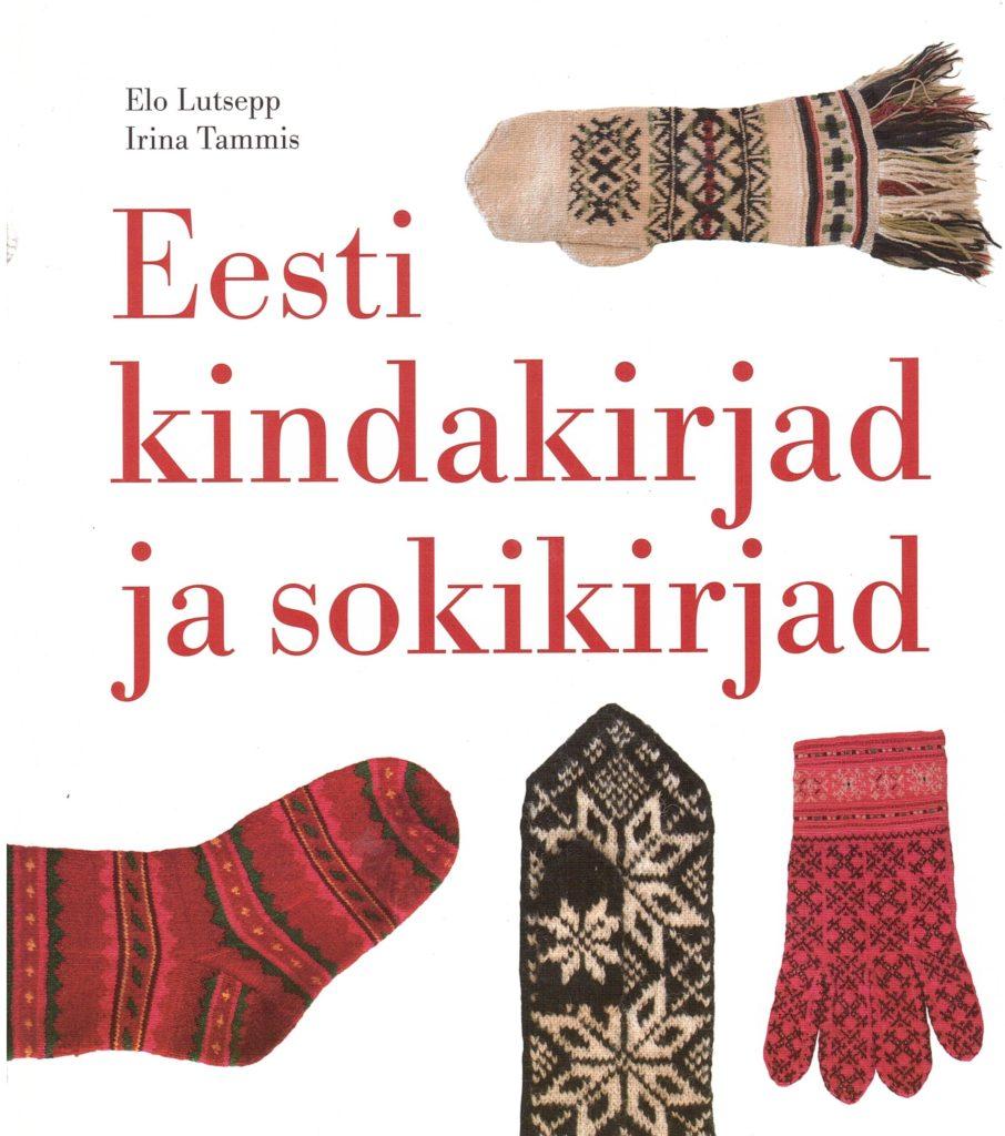 Eesti kindakirjad ja sokikirjad