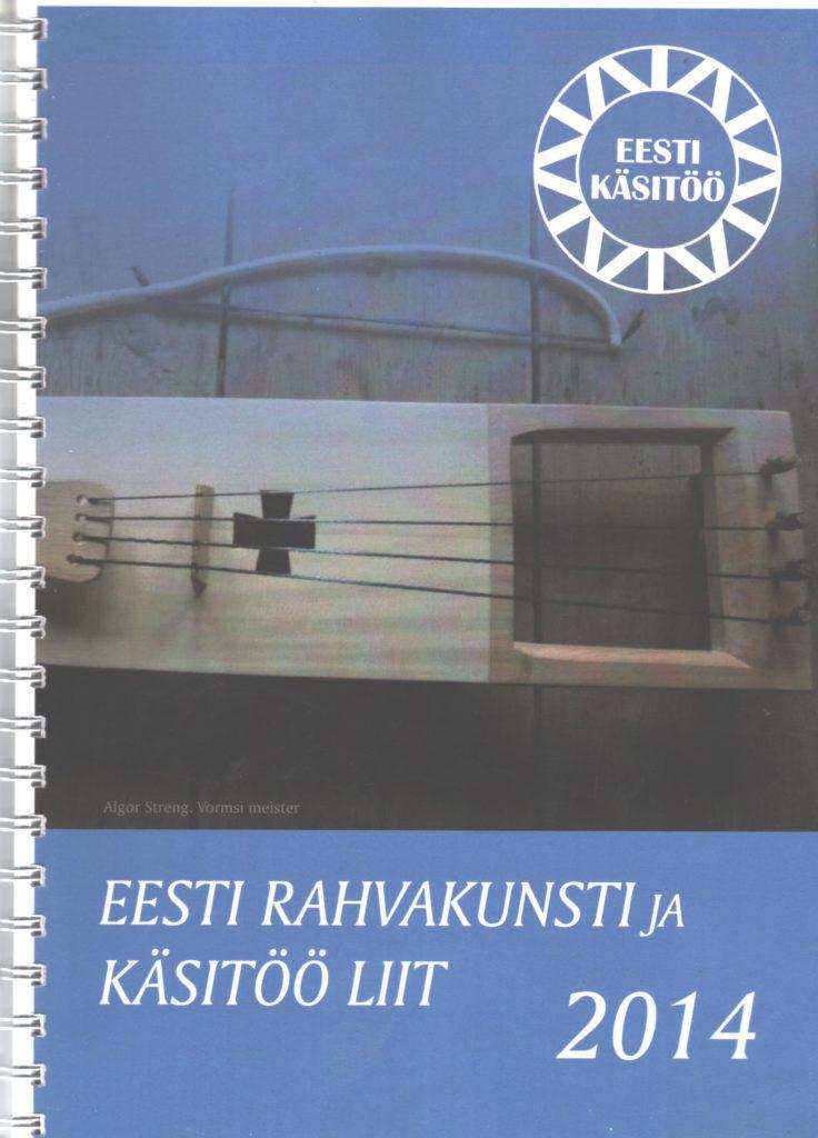 Eesti Rahvakunsti ja Käsitöö Liidu aastaraamat 2014