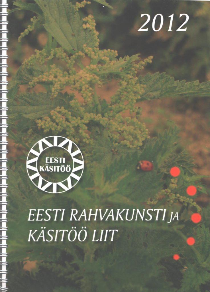 Eesti Rahvakunsti ja Käsitöö Liidu aastaraamat 2012