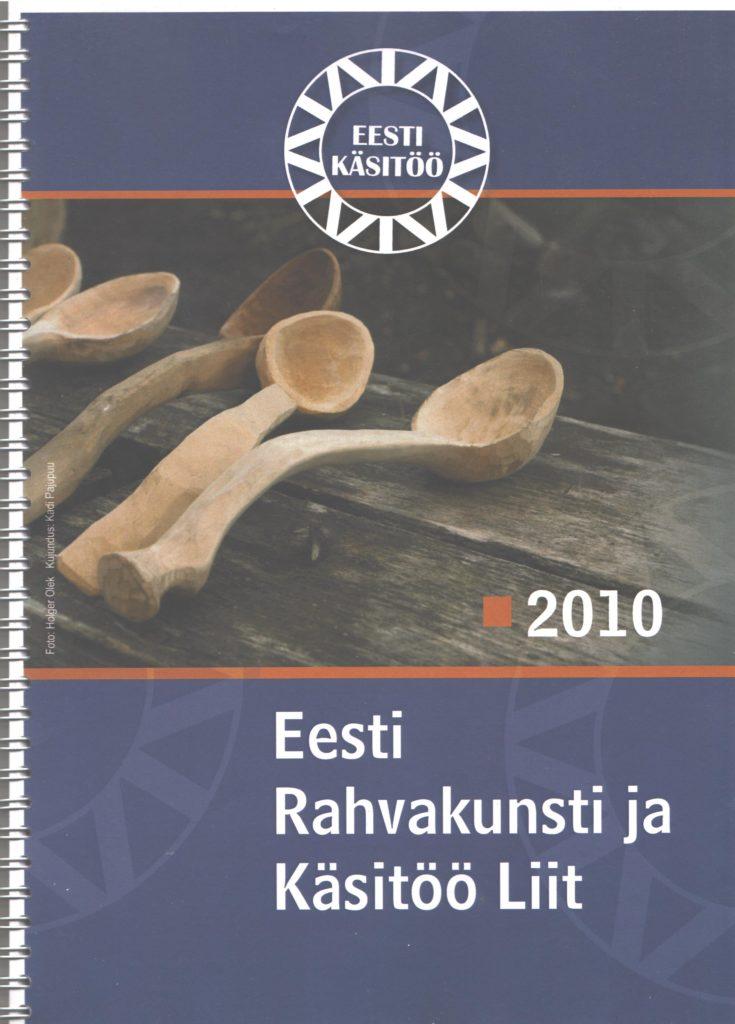 Eesti Rahvakunsti ja Käsitöö Liidu aastaraamat 2010