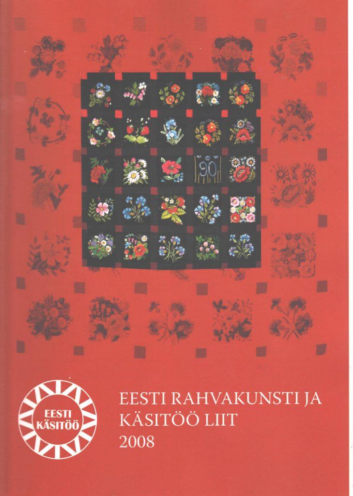 Eesti Rahvakunsti ja Käsitöö Liidu aastaraamat 2008