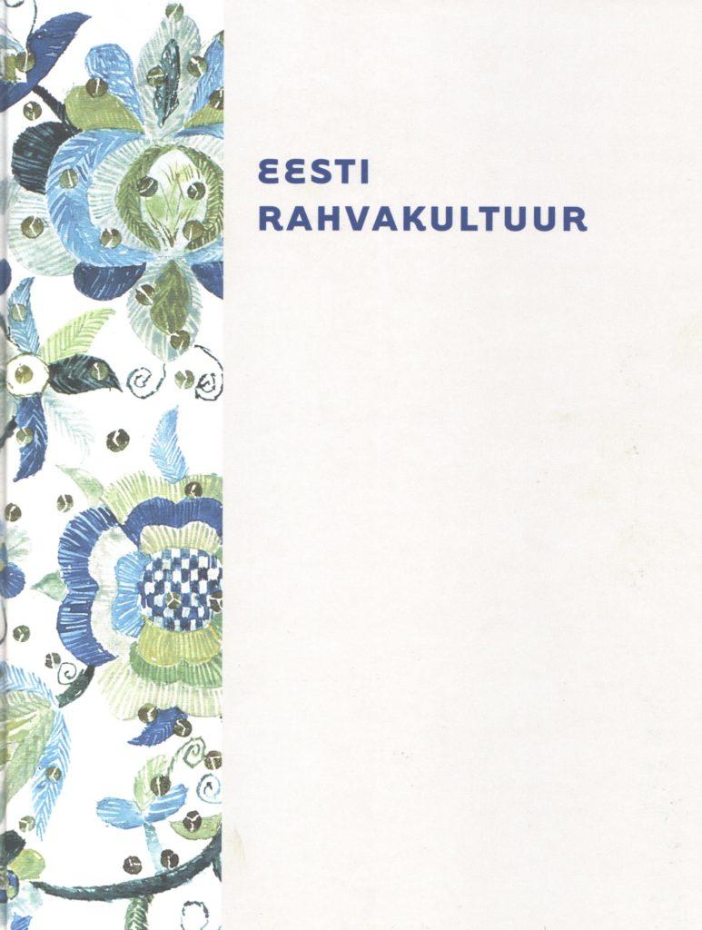 Eesti rahvakultuur