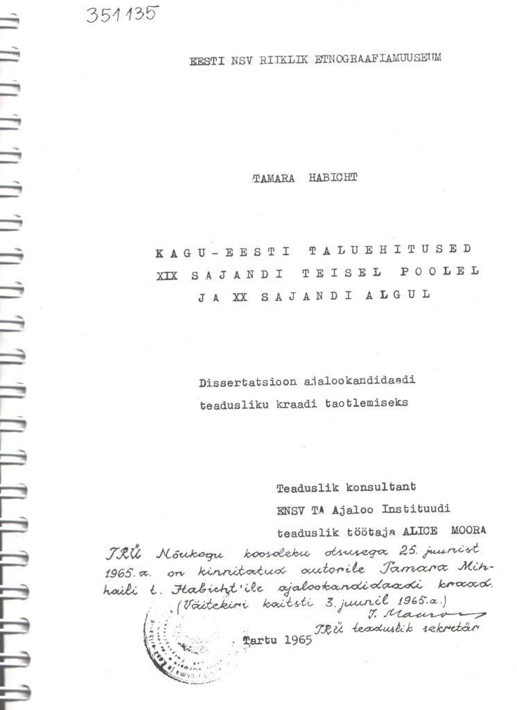 Kagu-Eesti taluehitused XIX sajandi teisel poolel ja XX sajandi algul I osa