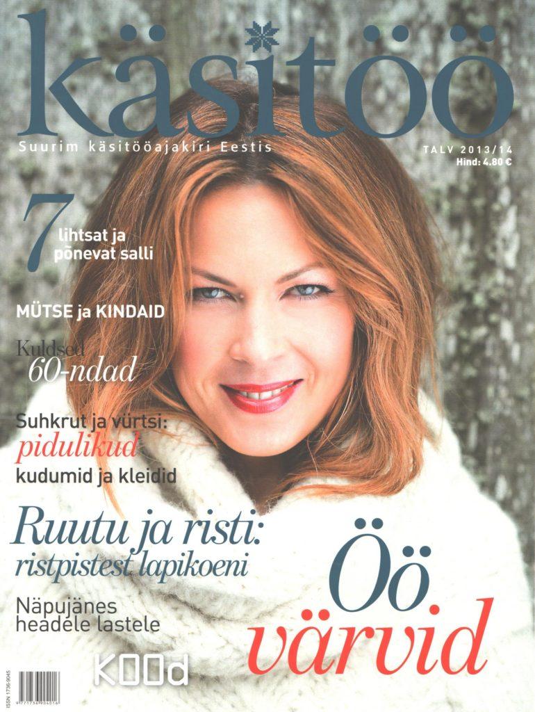 Käsitöö (talv 2013/14)