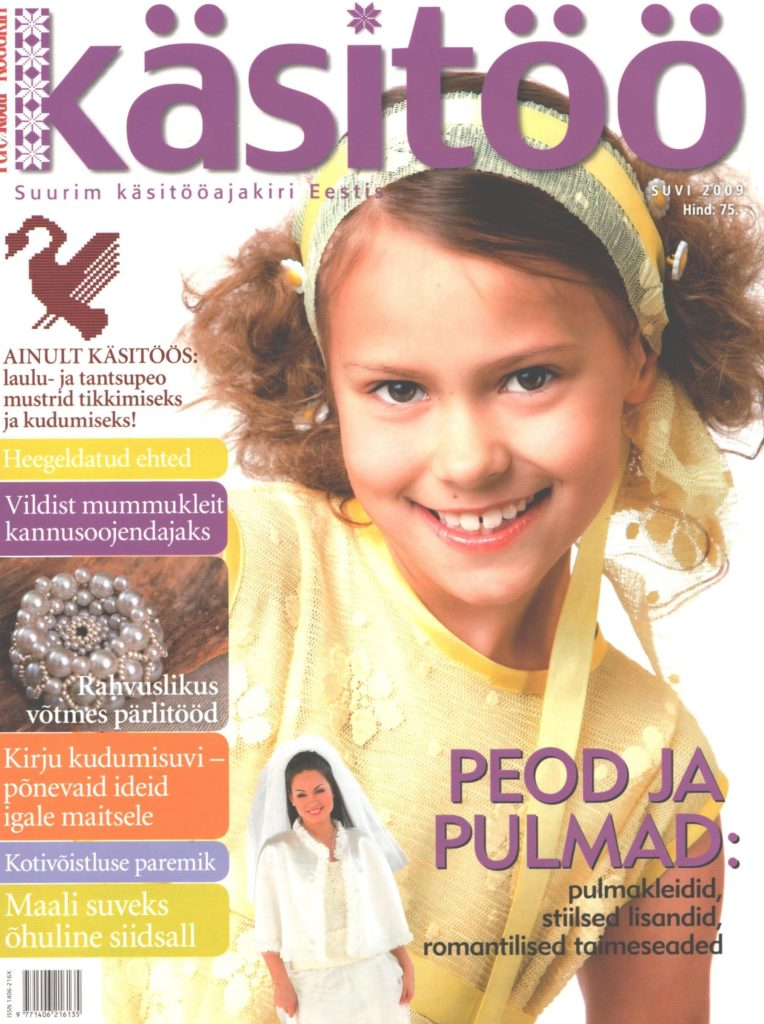 Käsitöö (suvi 2009)