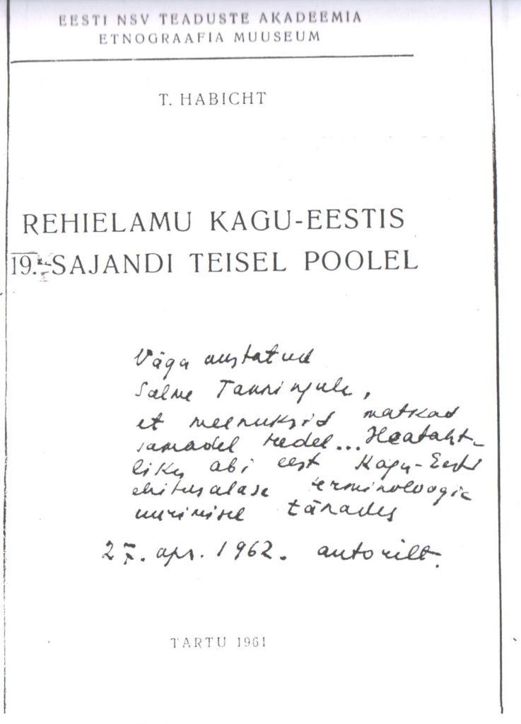 Rehielamu Kagu-Eestis 19.sajandi teisel poolel
