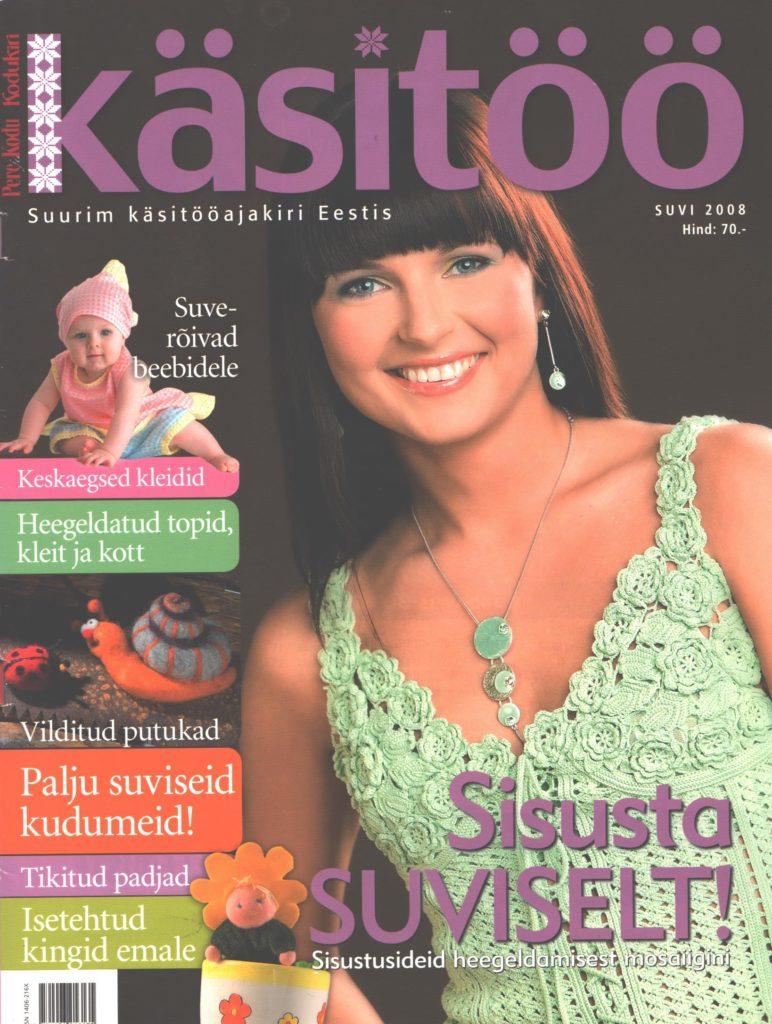 Käsitöö (suvi 2008)