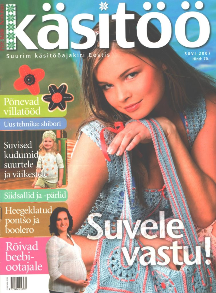 Käsitöö (suvi 2007)