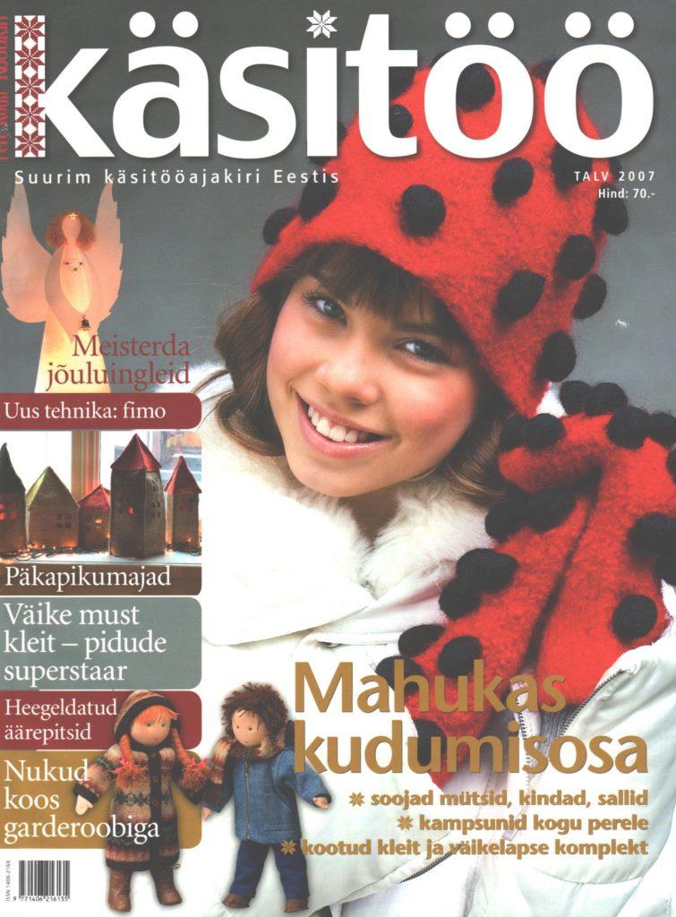 Käsitöö (talv 2007)